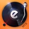 edjing 混音:可混音和錄制音樂的DJ唱盤