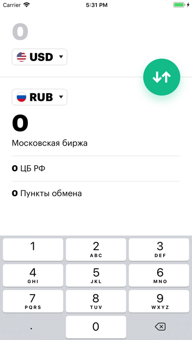 конвертер валют сбербанк онлайн