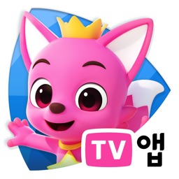 핑크퐁 TV ▶ Pinkfong kids TV