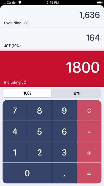 Consumption Tax Calculator