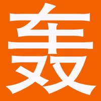 Chinese Word Buster