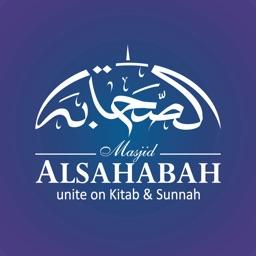 Masjid Al-Sahabah