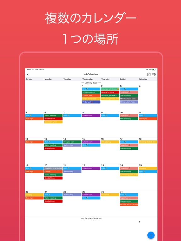 GroupCal-共有カレンダーのおすすめ画像4