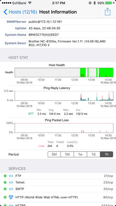 NetAdmin - Network Scannerのおすすめ画像3