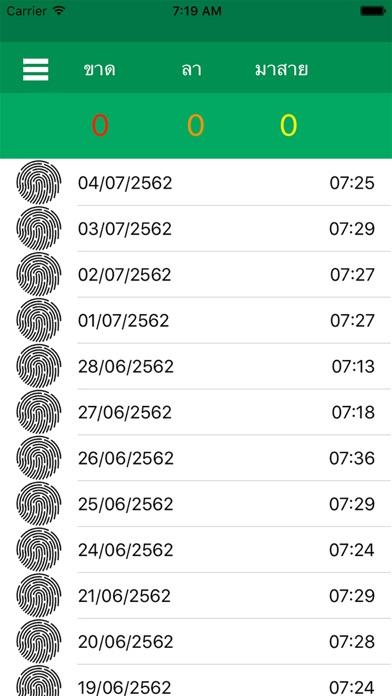 LPS.Mobile screenshot 3