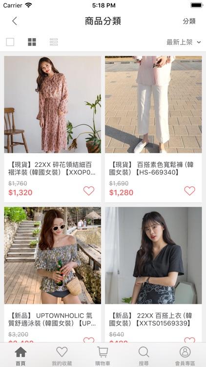 PIONIN流行日韓女裝購物網
