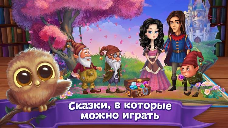 Чудо-Сказки и Раскраски Игры