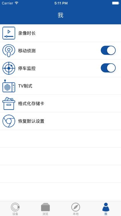 Hi DVR screenshot-3