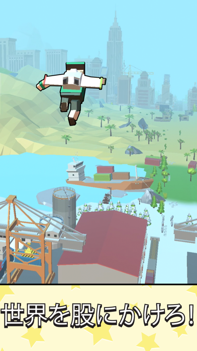 Jetpack Jumpのおすすめ画像4