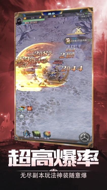 暗黑勇士 - 魔幻游戏!