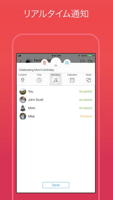 GroupCal-共有カレンダーのスクリーンショット7