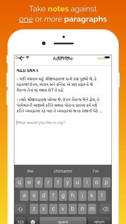 Vachanamrut Learning App screenshot-9