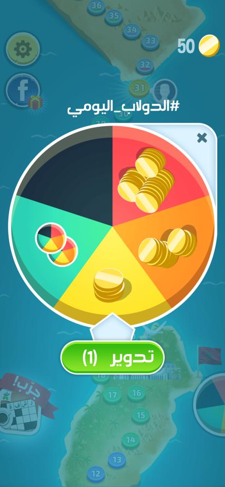 كلمات كراش لعبة تسلية وتحدي Revenue Download Estimates