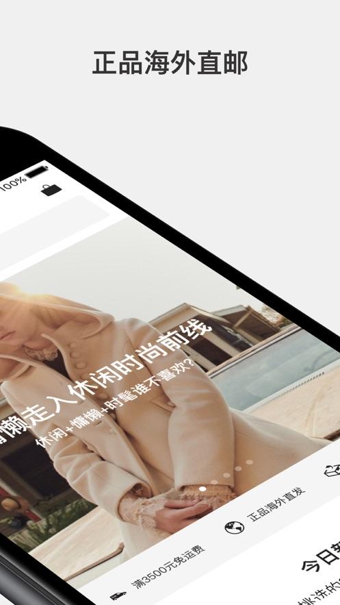 Farfetch-全球奢侈品时尚购物平台-2