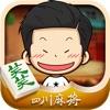 笑笑四川麻将-经典麻将竞技游戏