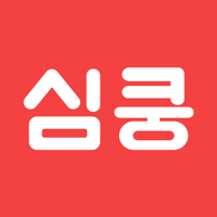 심쿵소개팅 - 200만 회원 돌파