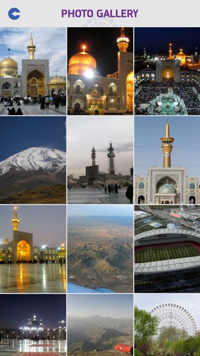 Mashhad Travel Guide screenshot 4