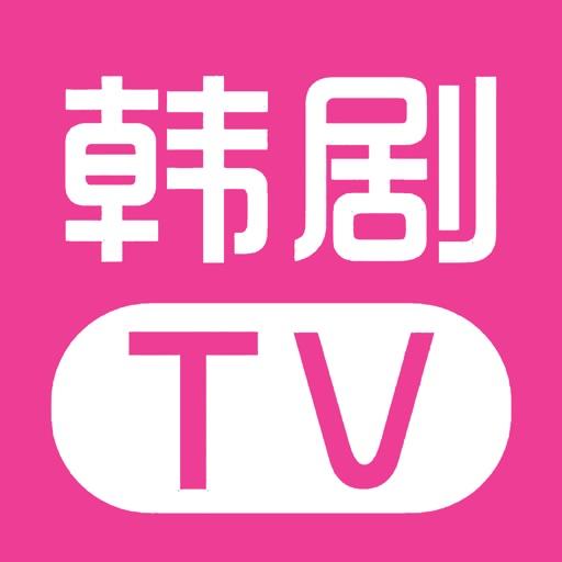 韩剧TV - Emoji