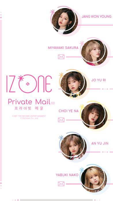 IZ*ONE Private Mail - 窓用
