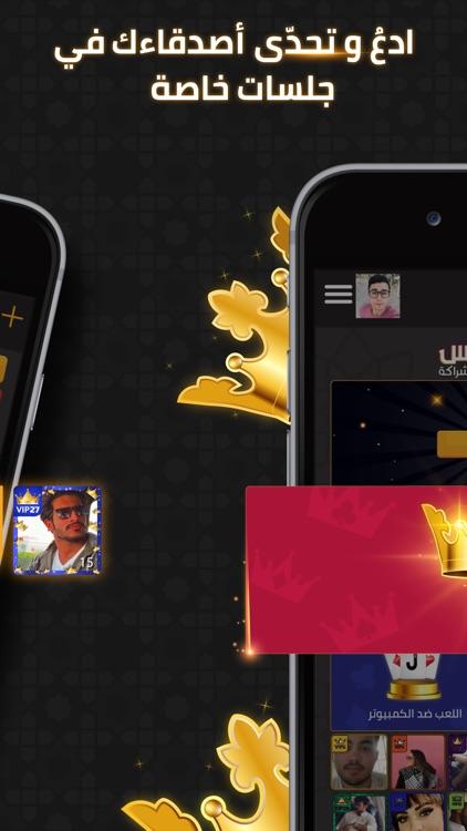 VIP جلسات screenshot-4