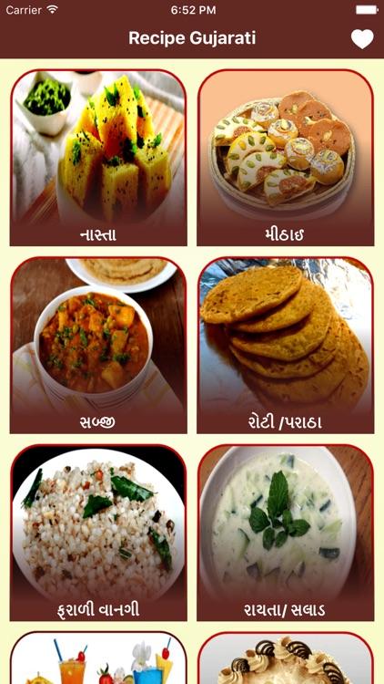 Recipe Gujarati
