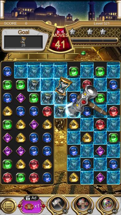 Jewels Magic Lamp screenshot 4