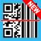 App Icon for QR Code Reader & QR Scanner! App in Denmark IOS App Store