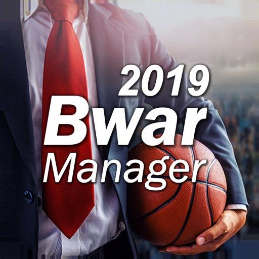 Basketball Manager War 2019