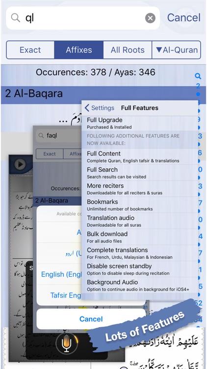 Quran Explorer screenshot-4