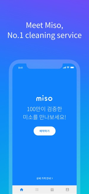 Miso - Book a home cleaning on the App Store