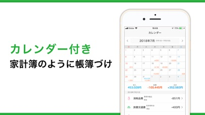 白色申告の確定申告アプリ Kaikei Liteのおすすめ画像6