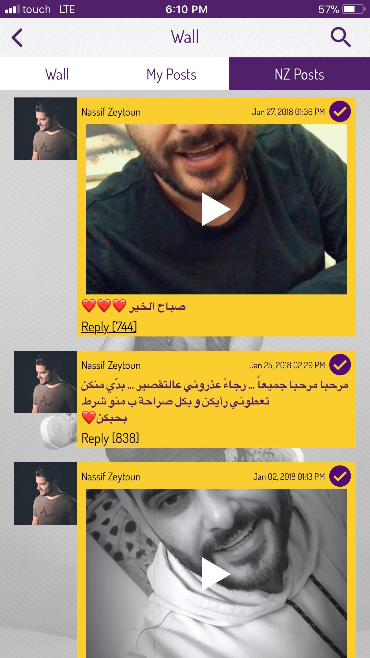 Nassif Zeytoun (Official) Screenshot
