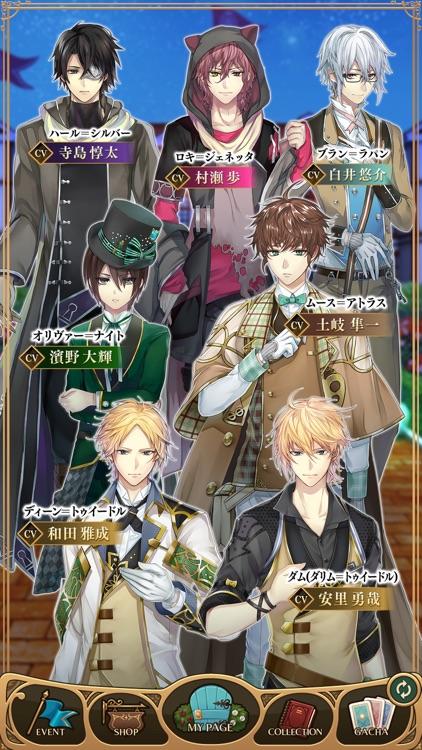 イケメン革命◆アリスと恋の魔法 女性向け乙女・恋愛ゲーム screenshot-4