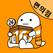 편돌이 - 앱으로 주문하는 배달 편의점 배달앱