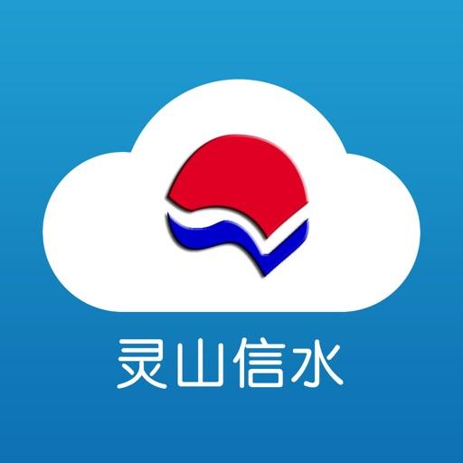 微美新广信