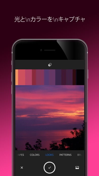 Adobe Capture: クリエイティブカメラのおすすめ画像9