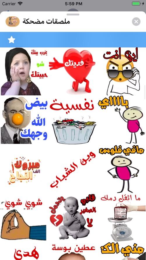 Pin By Kaouther Benazouz On Stickers ملصقات