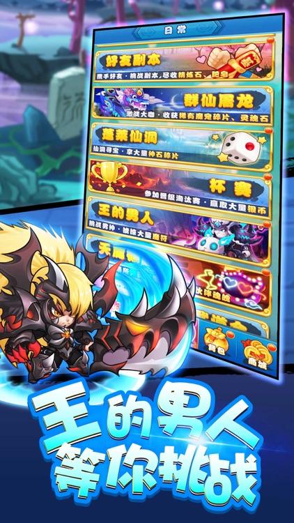 嘻游萌记-年度爆笑卡牌回合游戏 screenshot-4