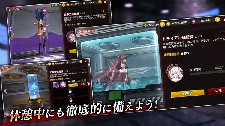 アクション対魔忍 screenshot-3