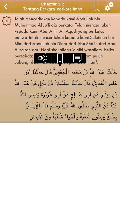 Sahih Al-Bukhari in Indonesian screenshot-3