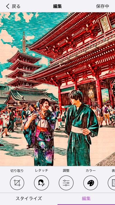 Graphite by BeCassoのおすすめ画像2