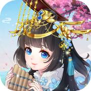 女皇恋爱日记-后宫恋爱养成游戏