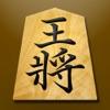 将棋アプリ 将皇 - iPadアプリ