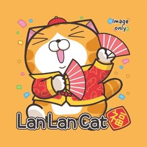 Lan Lan Cat Pig Year (Image)  App Reviews, Download