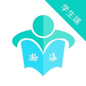 瀚海家教平台(学生端)