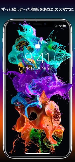 Everpix , 高画質で綺麗な壁紙と背景画像アプリ」をApp Storeで