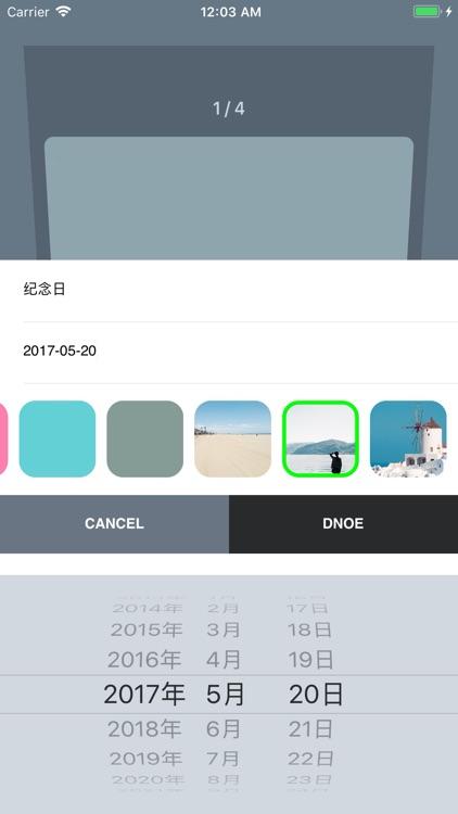 UniqueDay screenshot-3