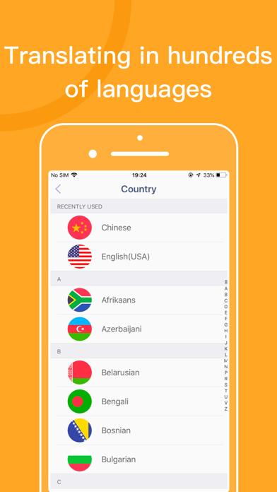 Screenshot for Simple Translation in Jordan App Store