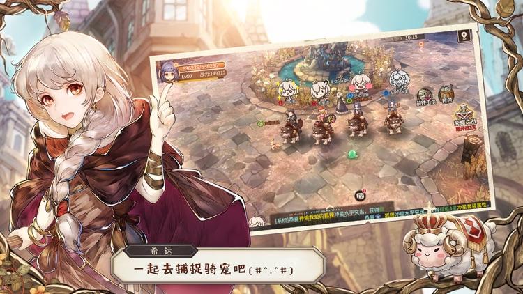 冒险之门 screenshot-1