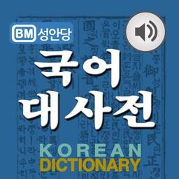 국어대사전 - Korean Dictionary